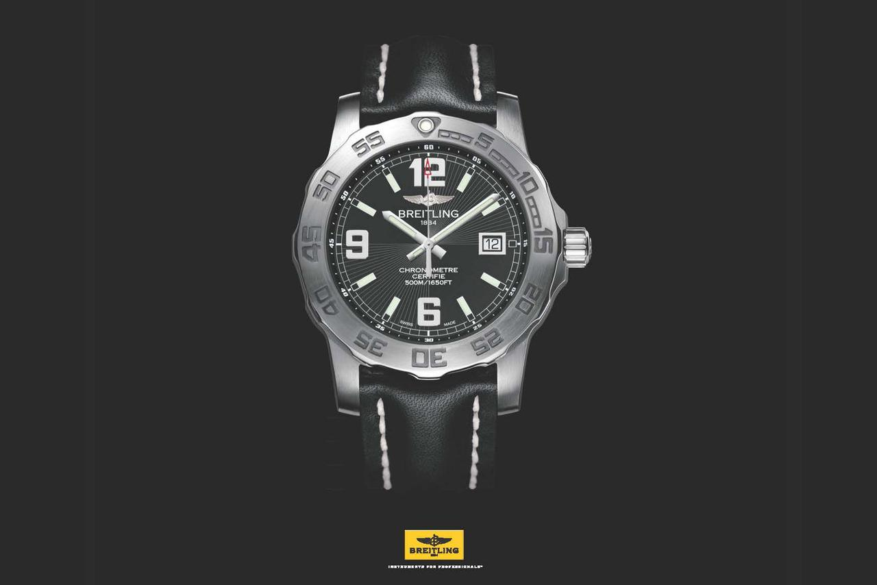 copa_watch_promo_ad_sept_2016_proof02